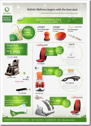 Tesco malaysia christmas promotional giveaways